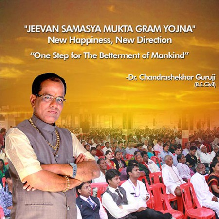 social-initiatives-chandrashekhar-guruji